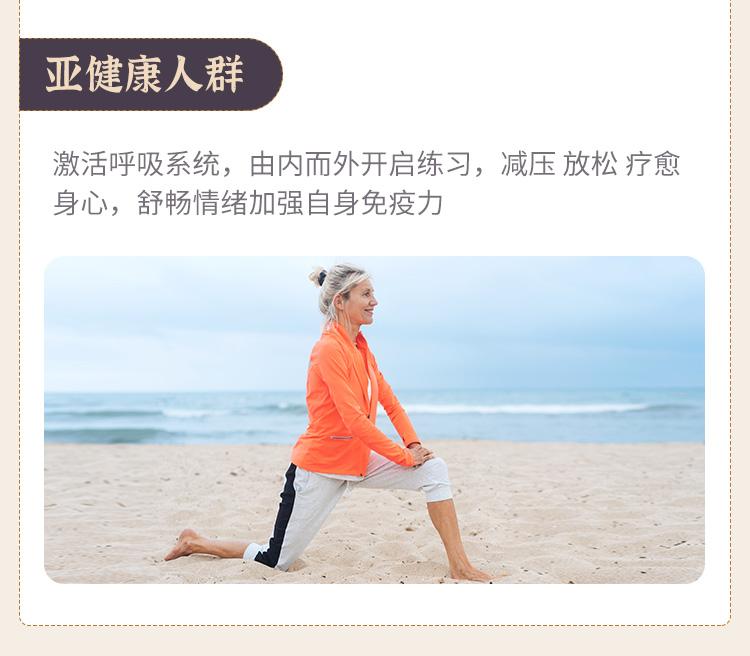 瑜伽呼吸_技巧_全精讲_18.jpg