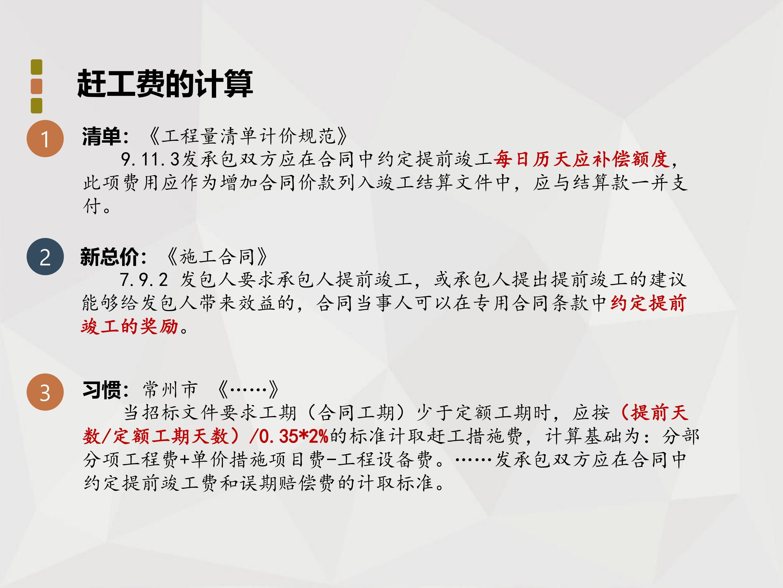 师说法苑 张雷 29_13.jpg