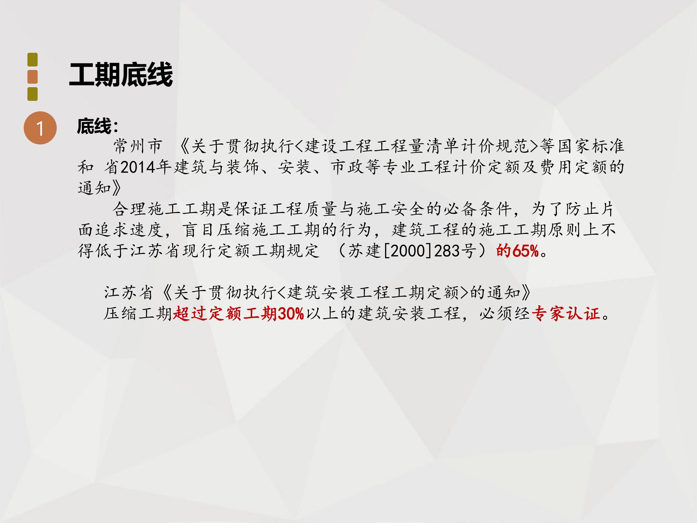 师说法苑 张雷 29_12.jpg