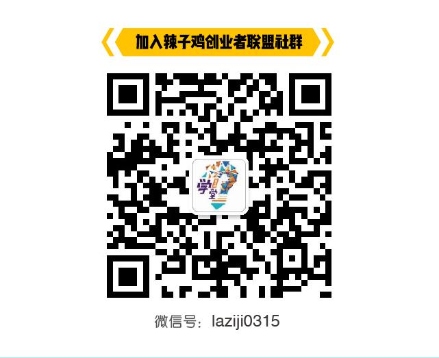 QQ图片20170818153259.jpg