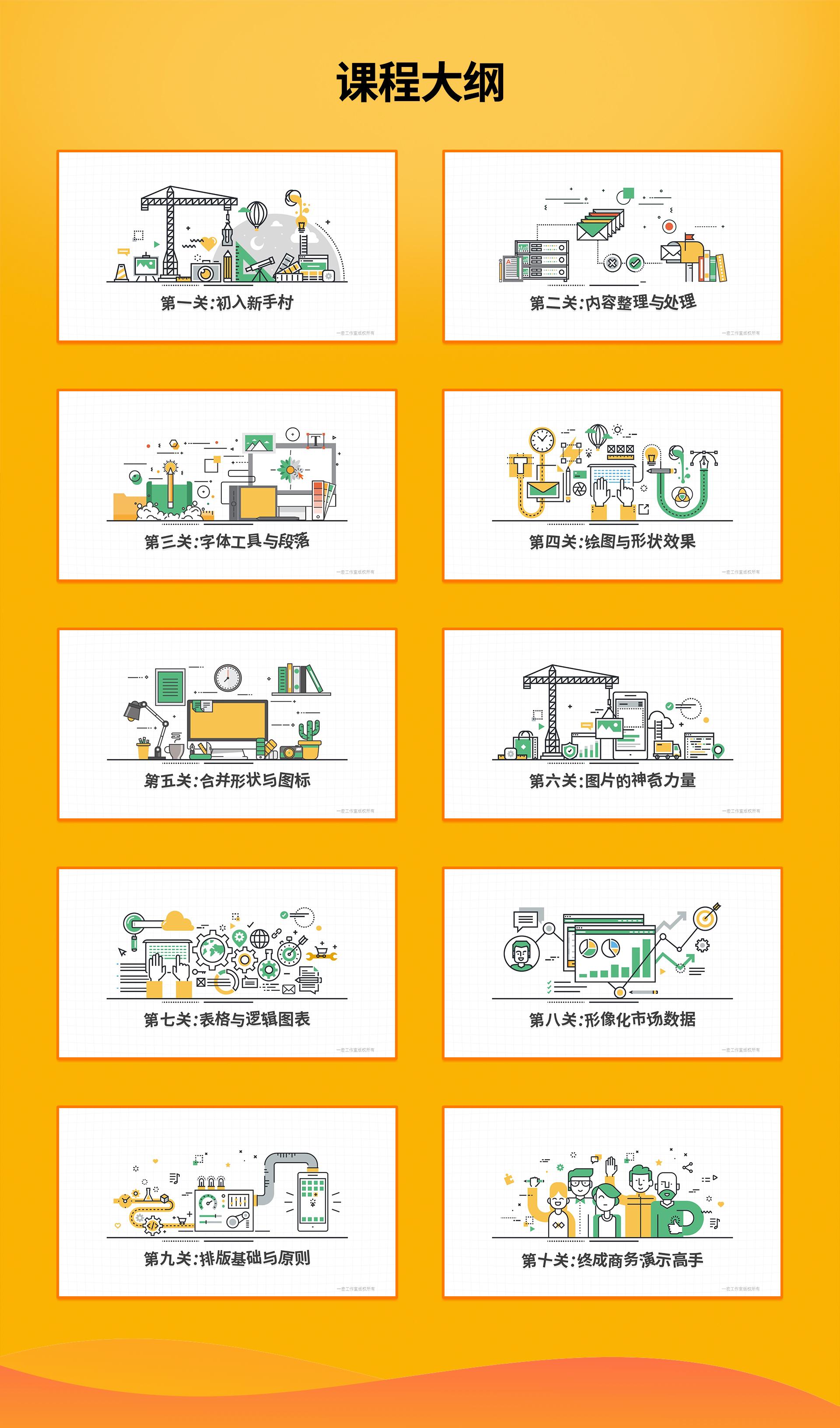 新手村宣传.004.jpg