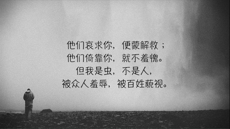 搜狗截图19年01月19日2019_39.png