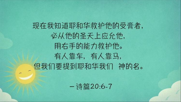 搜狗截图19年01月19日1943_19.png