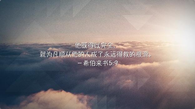 WX20190903-172346.png