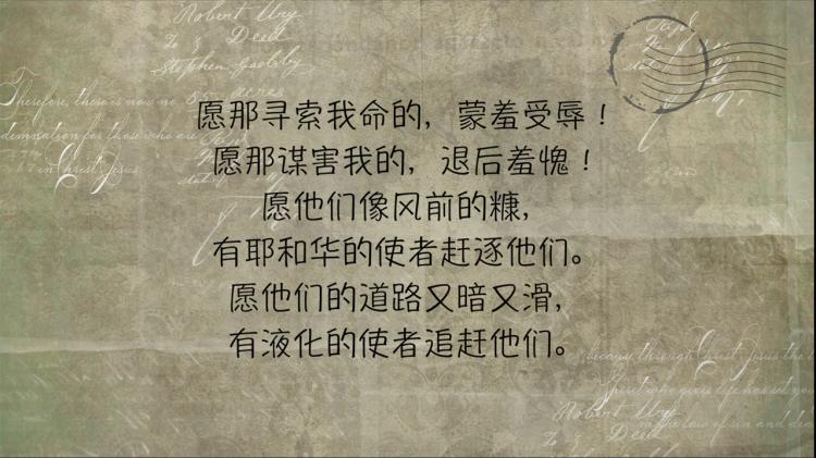 搜狗截图19年01月23日1707_78.png