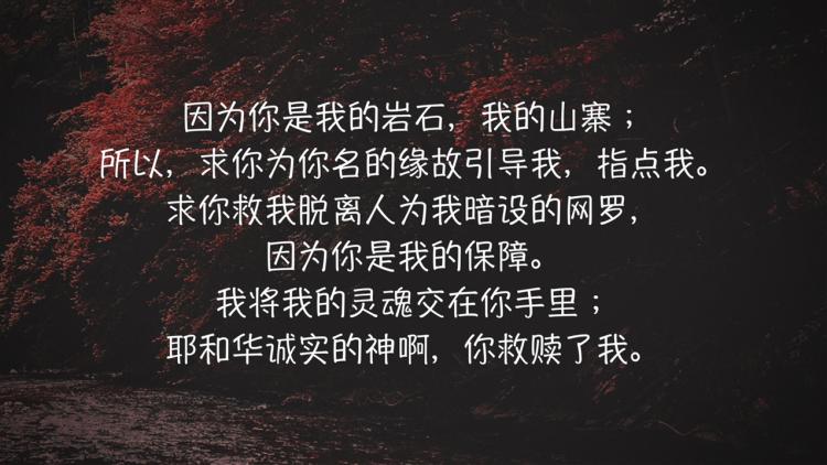 搜狗截图19年01月23日1148_12.png