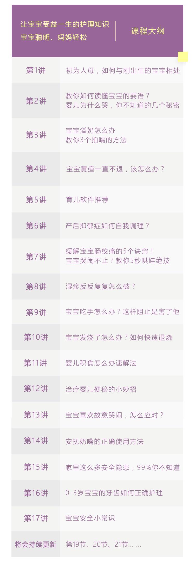 无腹泻_03.jpg
