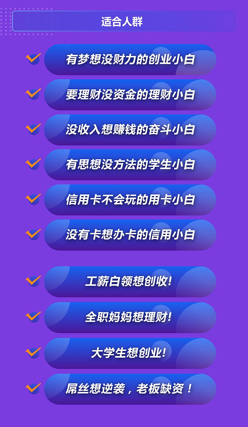 微信图片_20200331135242_06.jpg