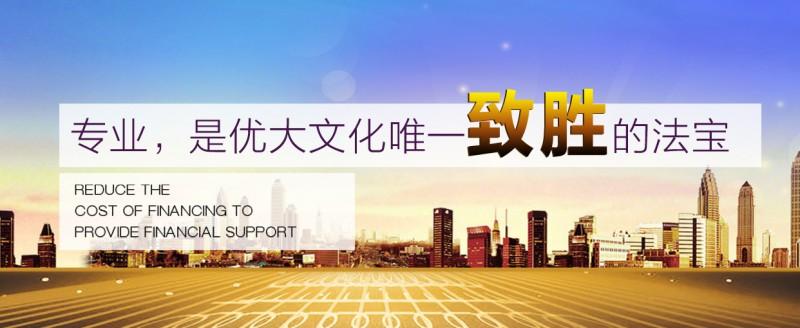 banner超清.jpg
