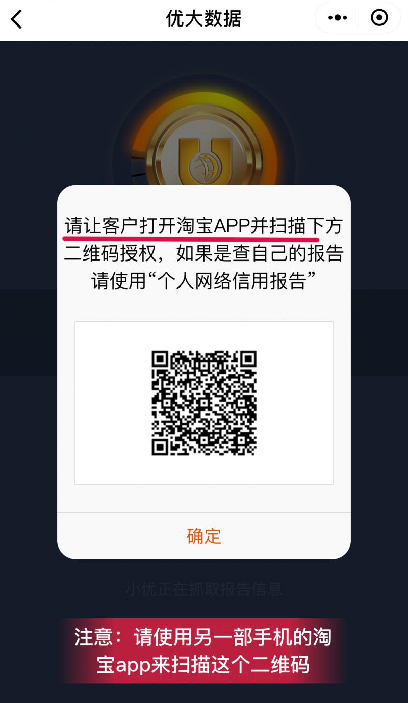 WeChat image_20180720165513.png