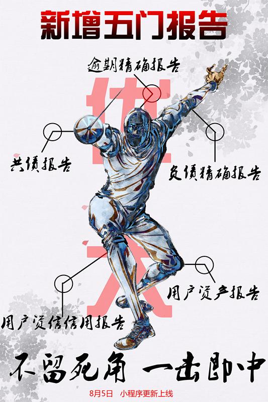 微信图片_20180804162707_副本.jpg