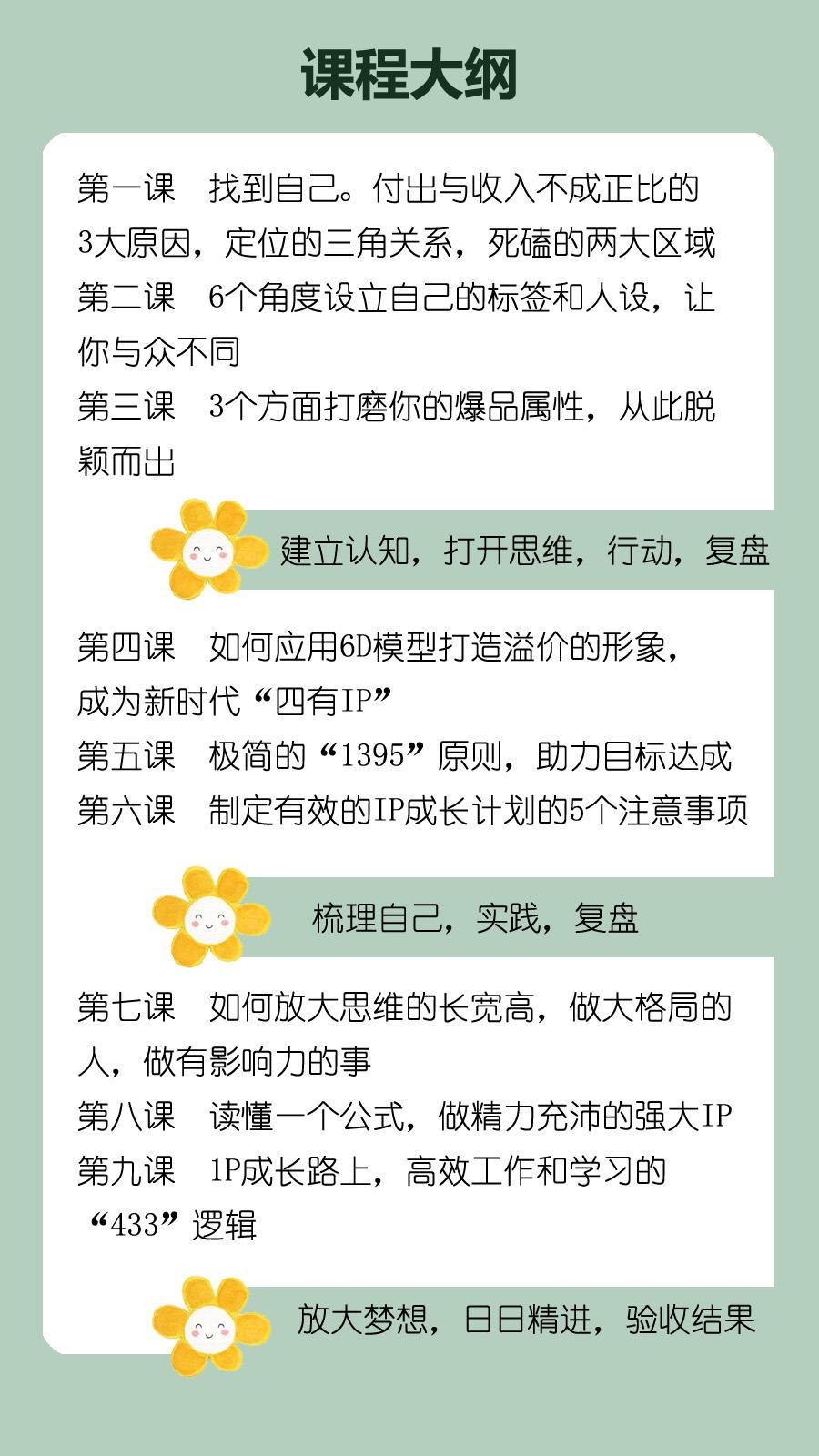 小鹅通直播详情(成长)2 copy.jpg