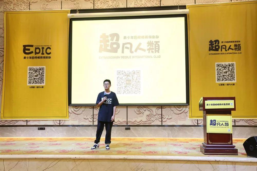 14岁队长巩宸昊:笃定自己,一定能改变世界!插图(3)