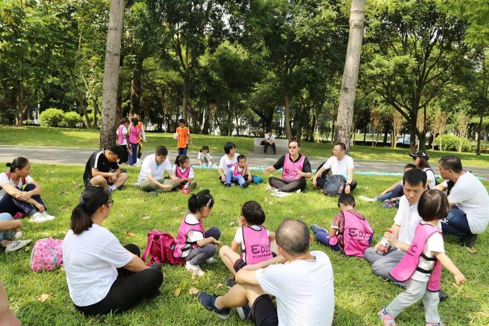 【超凡人类】新莲小学城市公园定向奔跑运动精彩纷呈!插图(36)