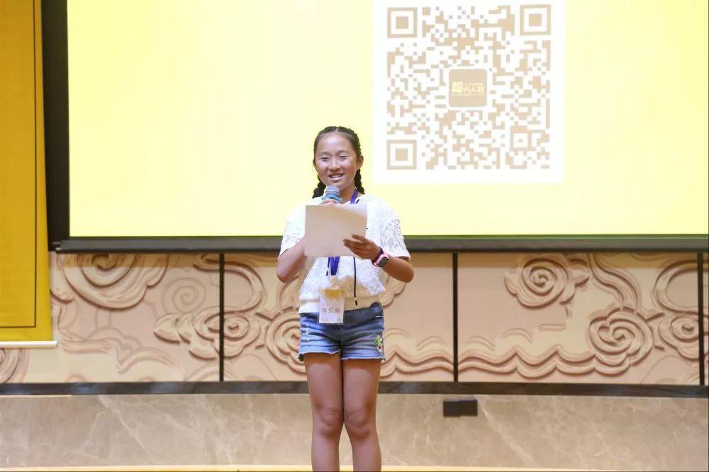 11岁超凡演讲者张纪娟:心态比结果更重要!插图
