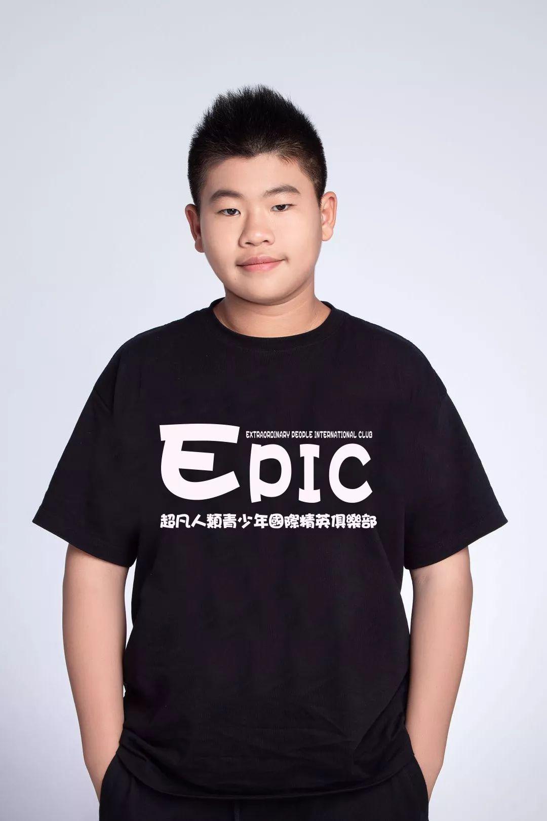 【超凡人类】13岁的创始人王禹焯美国游学那些事儿插图