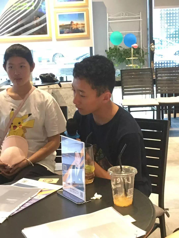 9-18岁青少年 | 免费参加财商沙龙,改变一生命运轨迹插图(6)