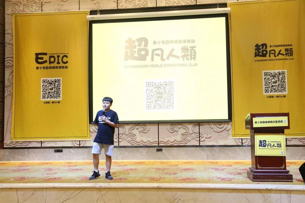 11岁超凡演讲者叶铭涛:海纳百川,方能掀起惊涛骇浪!插图(3)