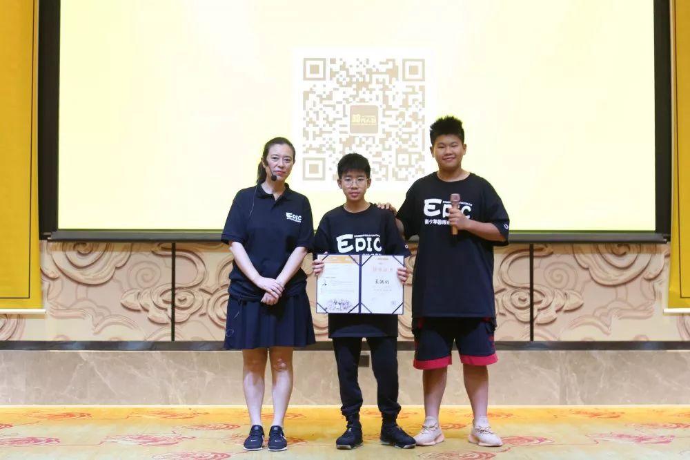 13岁少年创业者麦皓钧:与生俱来的财商思维插图(4)