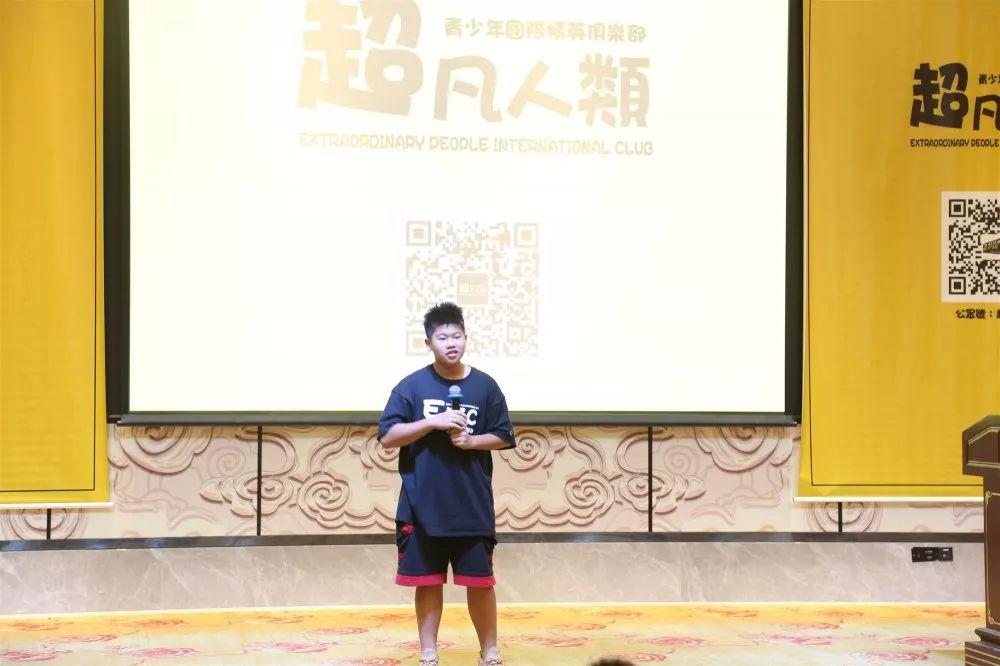 13岁创董王禹焯:逆风翻盘,成为人生赢家!插图
