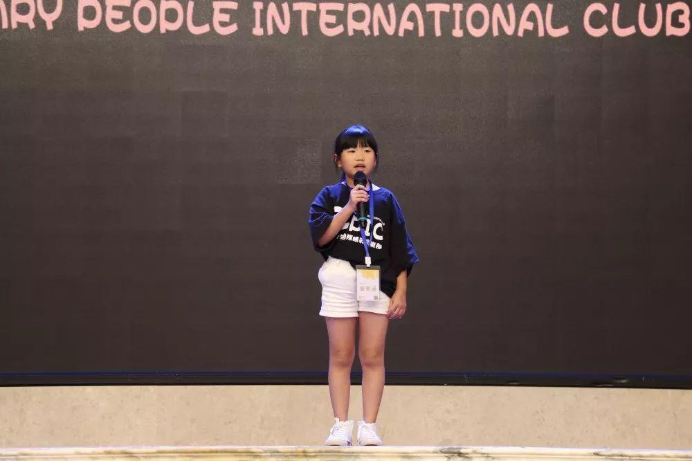 8岁超凡演讲者唐菁遥:不要等待机会,而要创造机会插图