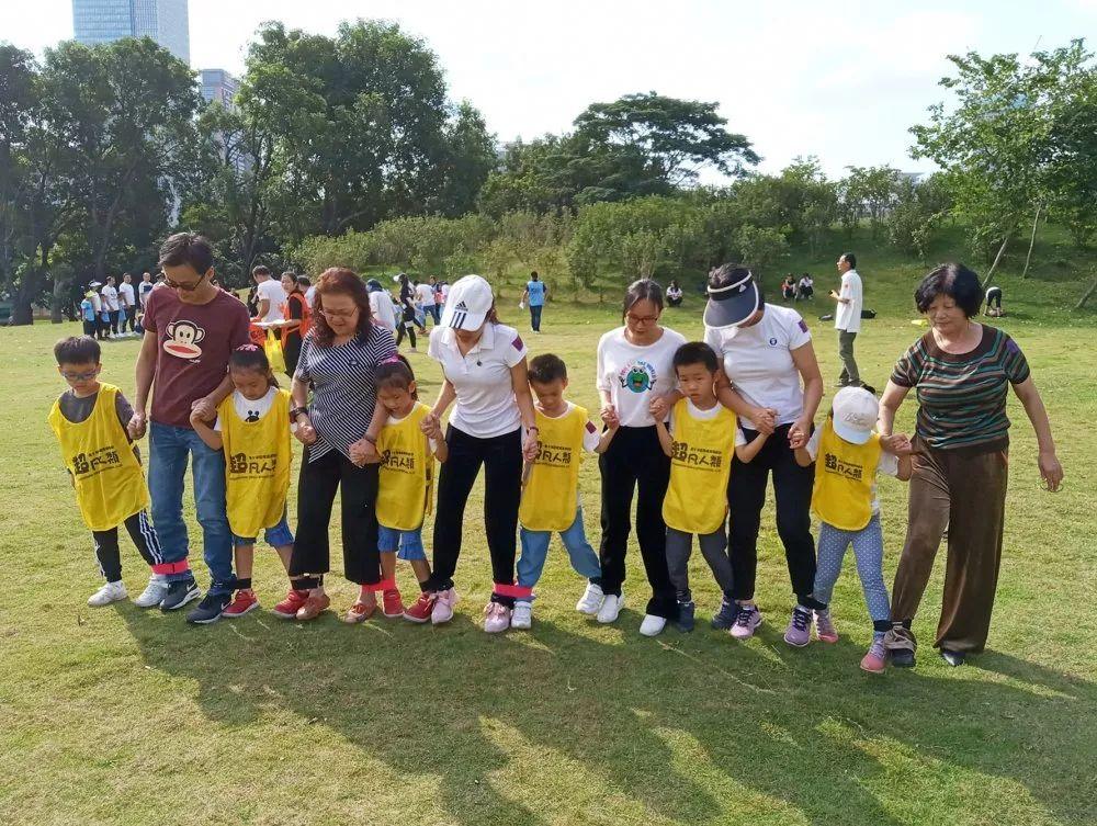 【超凡人类】新莲小学城市公园定向奔跑运动精彩纷呈!插图(8)