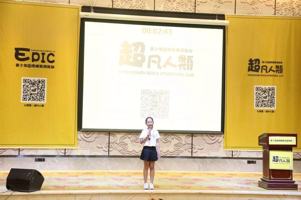 11岁超凡演讲者张纪娟:心态比结果更重要!插图(3)