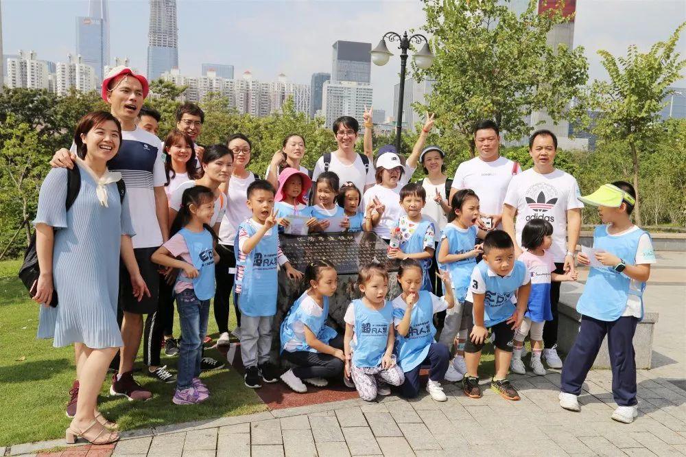 【超凡人类】新莲小学城市公园定向奔跑运动精彩纷呈!插图(25)
