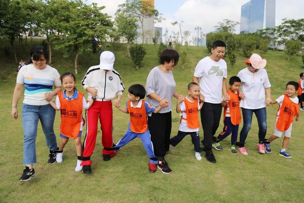 【超凡人类】新莲小学城市公园定向奔跑运动精彩纷呈!插图(9)
