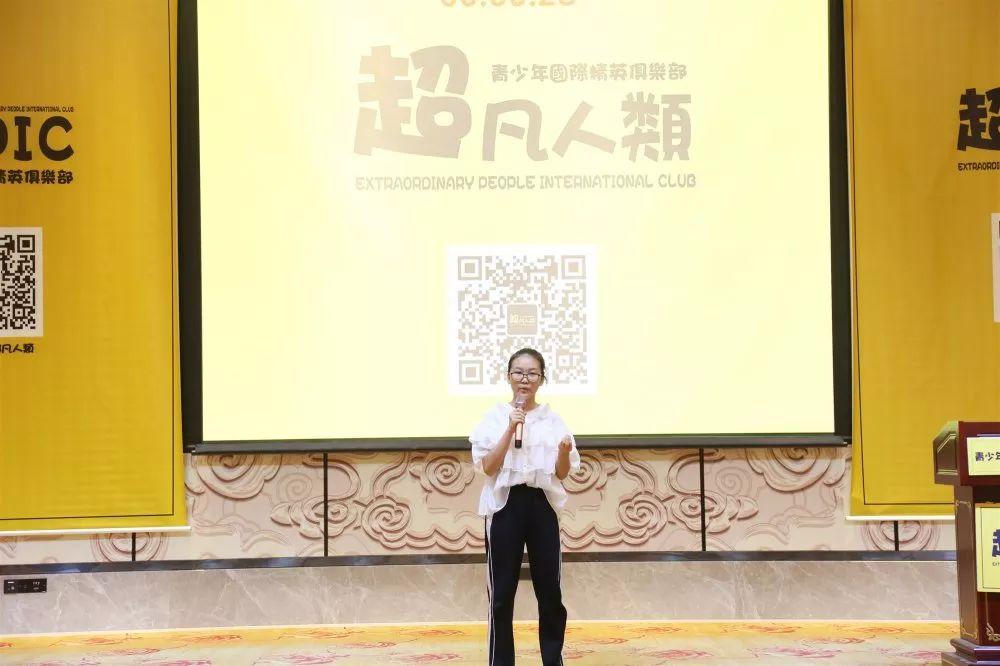 14岁超凡演讲者徐新:靠双手开创自己的人生!插图
