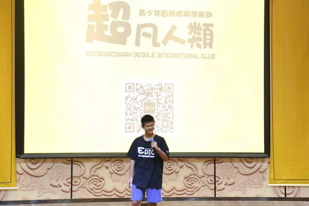 13岁超凡演讲者陈容大:我能看到更大的世界!插图