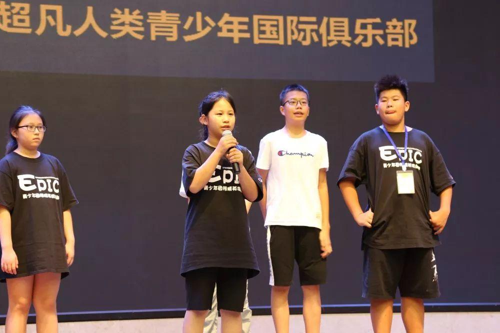 11岁国际冠军唐铱蔓:只要相信自己,就可以越过挫折成为更好的自己插图