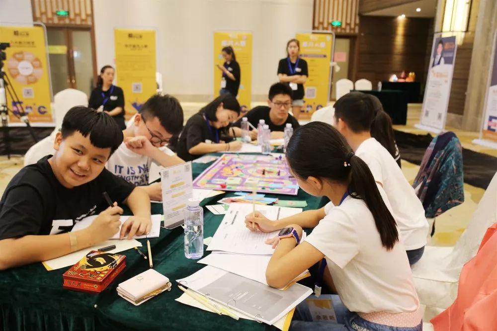 9-18岁青少年   参加大富翁养成记,开启传奇人生篇章插图(31)