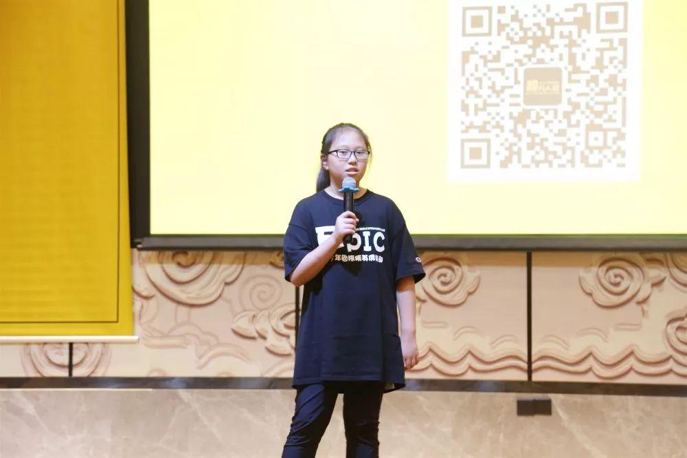 11岁创董杨茜茜:一旦开始,就要坚持到底!插图