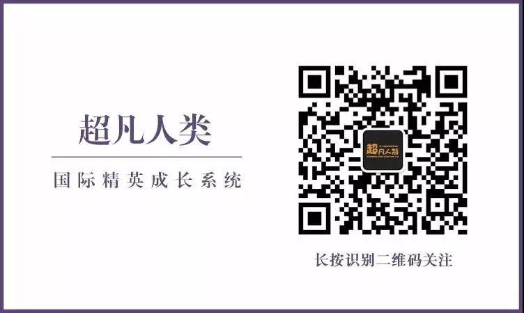 【超凡人类】13岁的创始人王禹焯美国游学那些事儿插图(36)