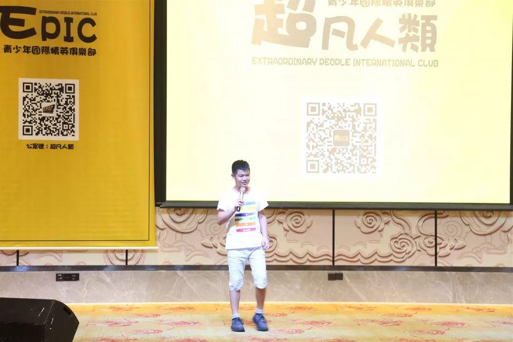 13岁超凡演讲者黄柯瑞:超强商业嗅觉和逻辑推理能力!插图(3)