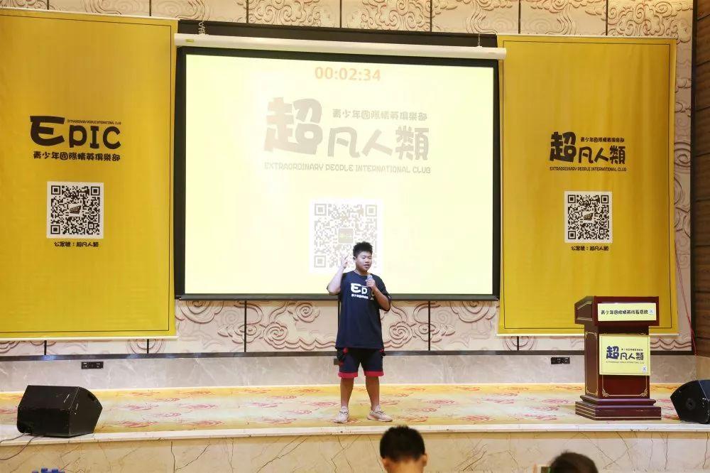 13岁创董王禹焯:逆风翻盘,成为人生赢家!插图(3)