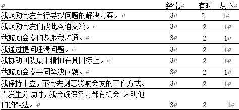 全面协调(7)