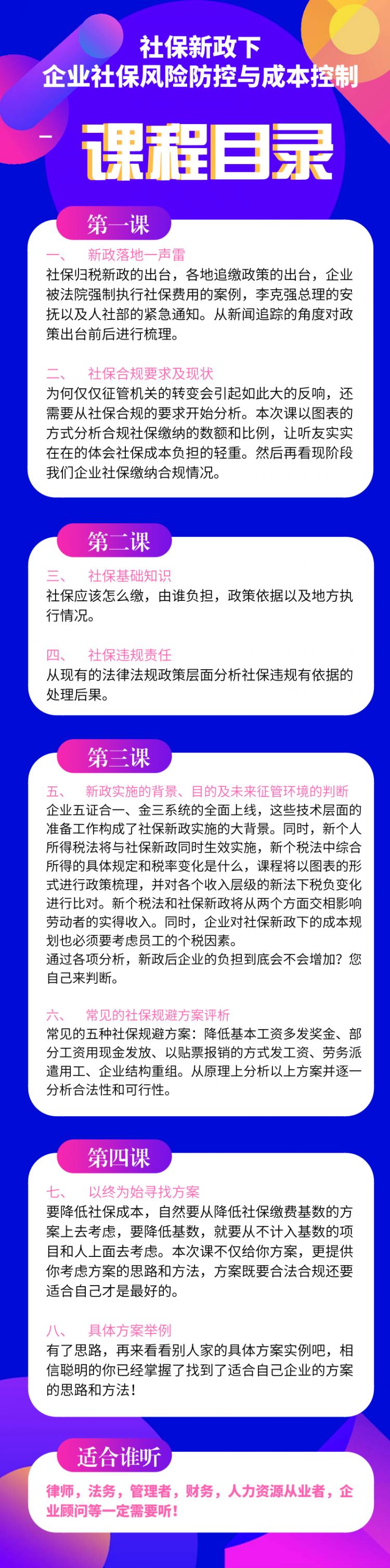 默认标题_自定义px_2018.11.09_看图王.png