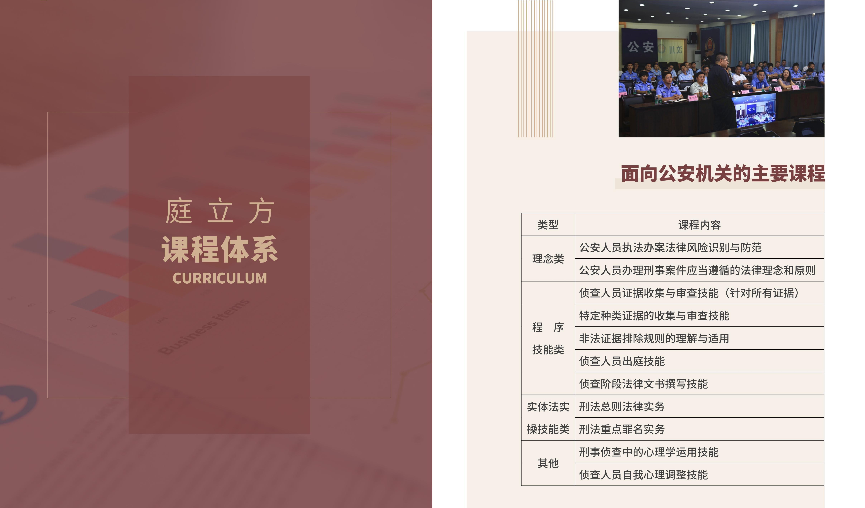 宣传册印(1)_03.jpg