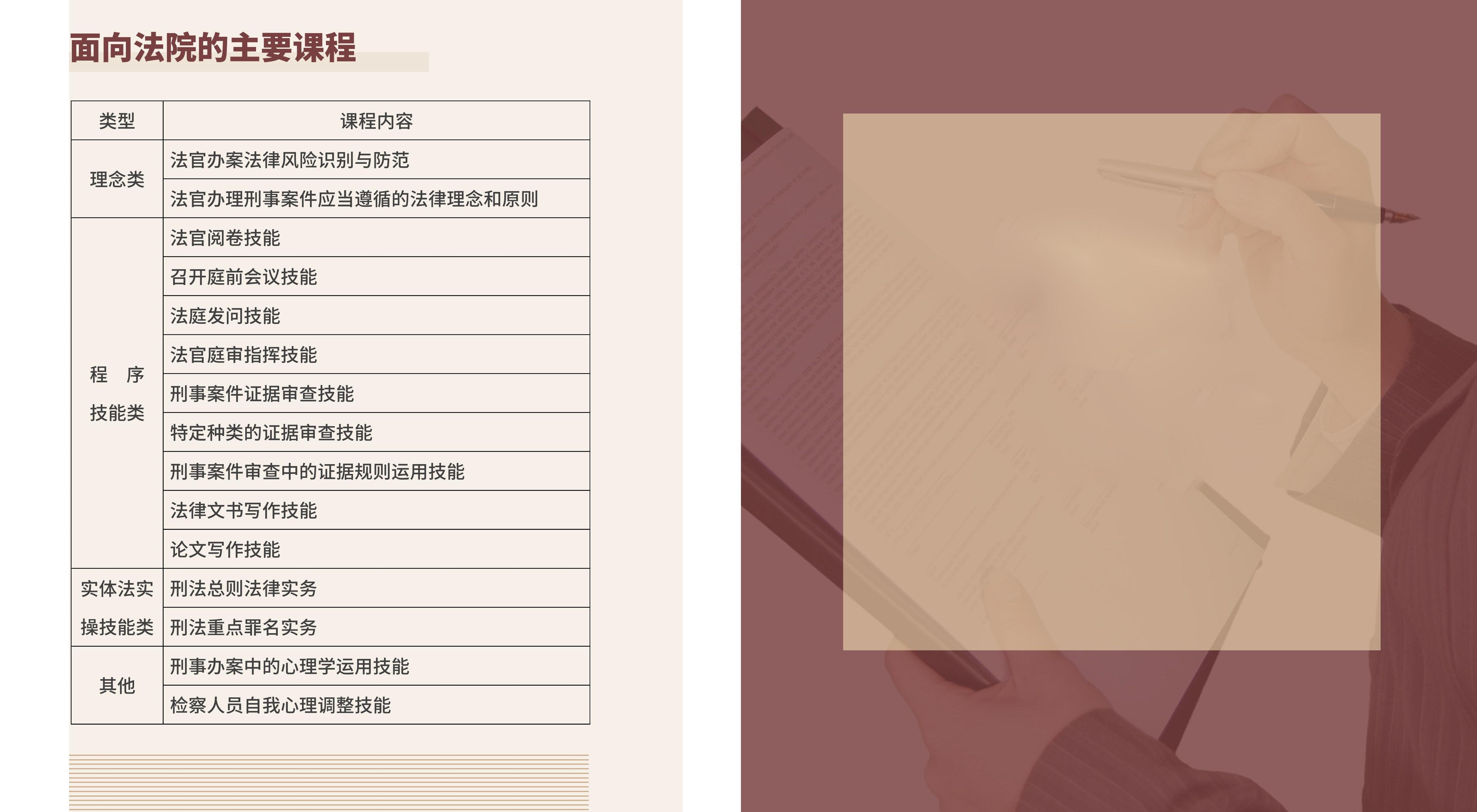 宣传册印(1)_05.jpg