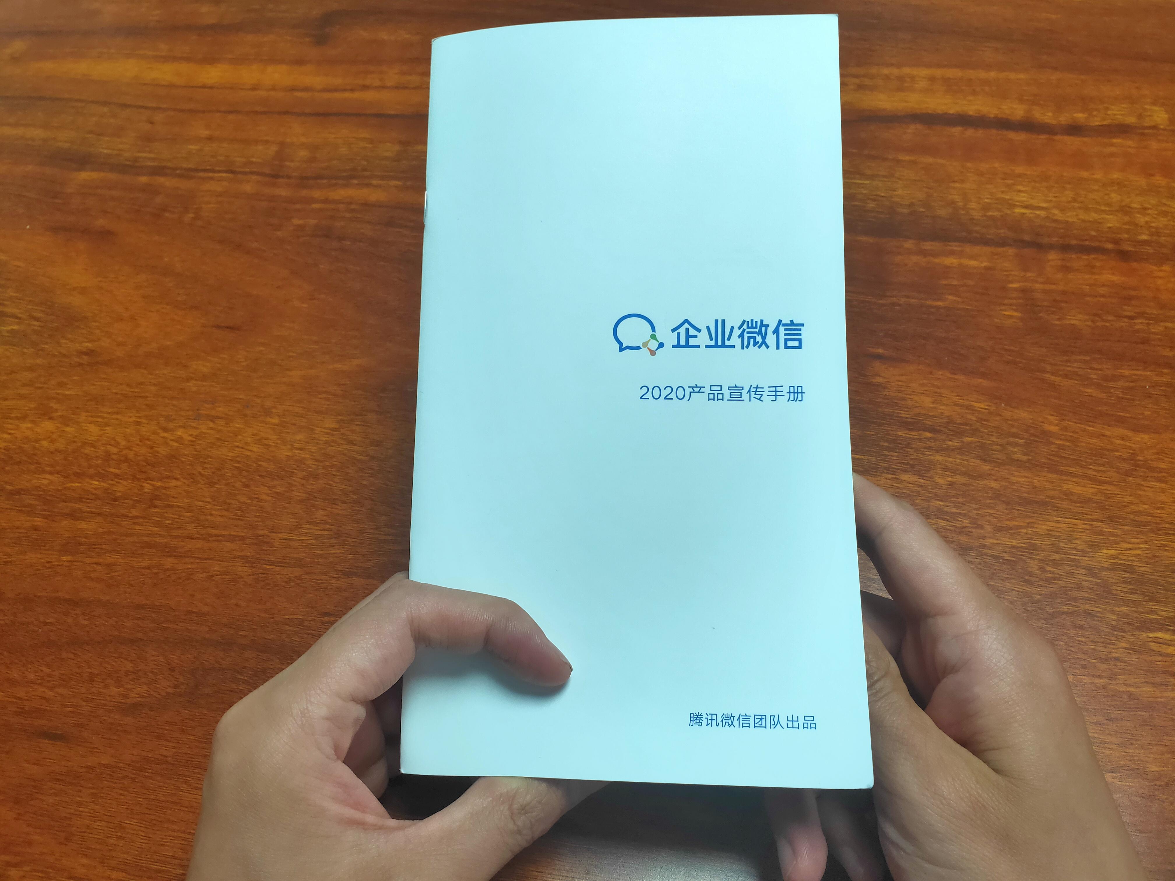 产品宣传手册.jpg
