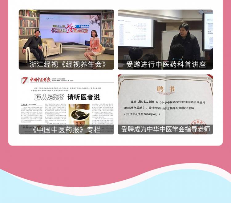 中医食疗_05.jpg