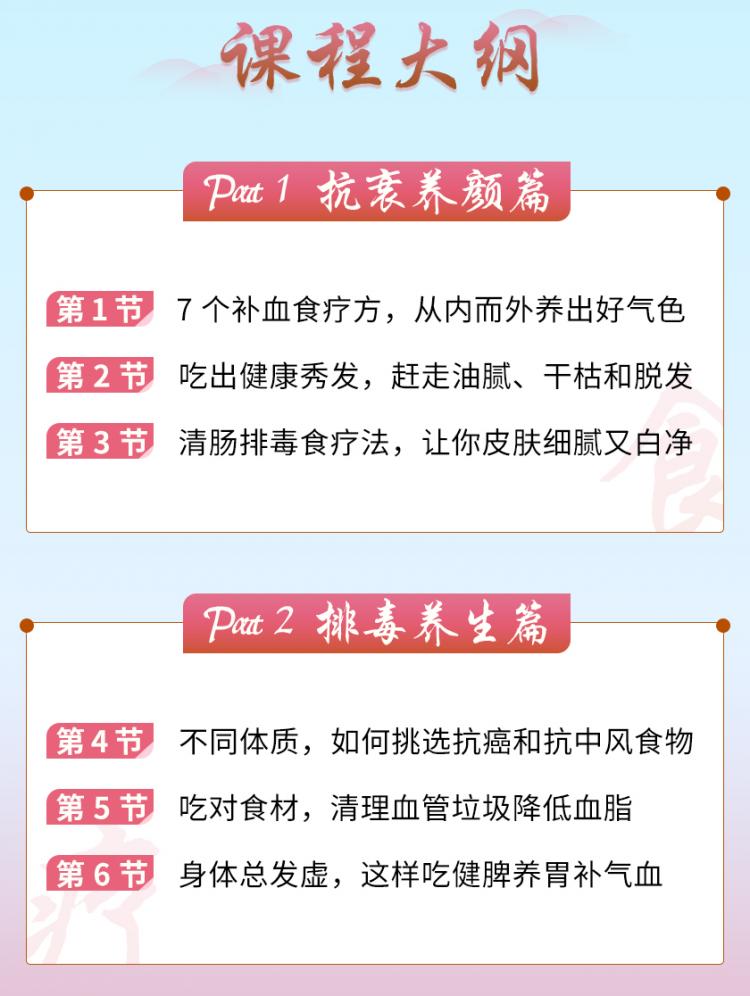 中医食疗_06.jpg