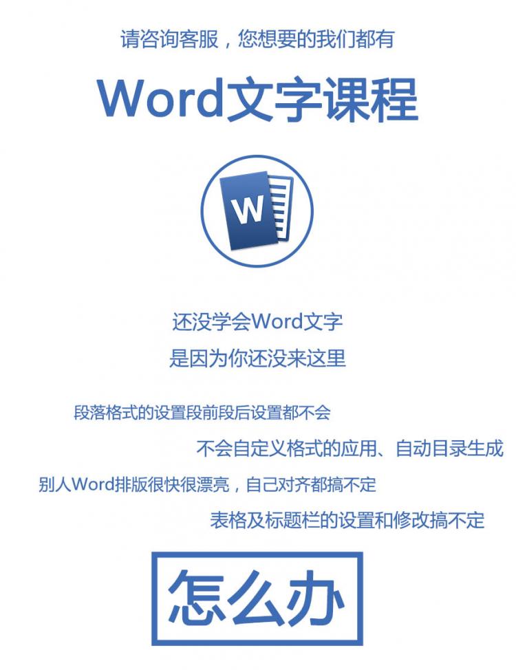 2Word文字一站式服务.jpg