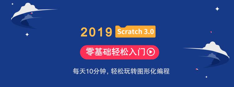 未命名_自定义px_2018.12.19 (1).png