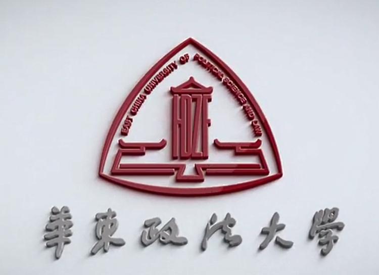 华政封面.png