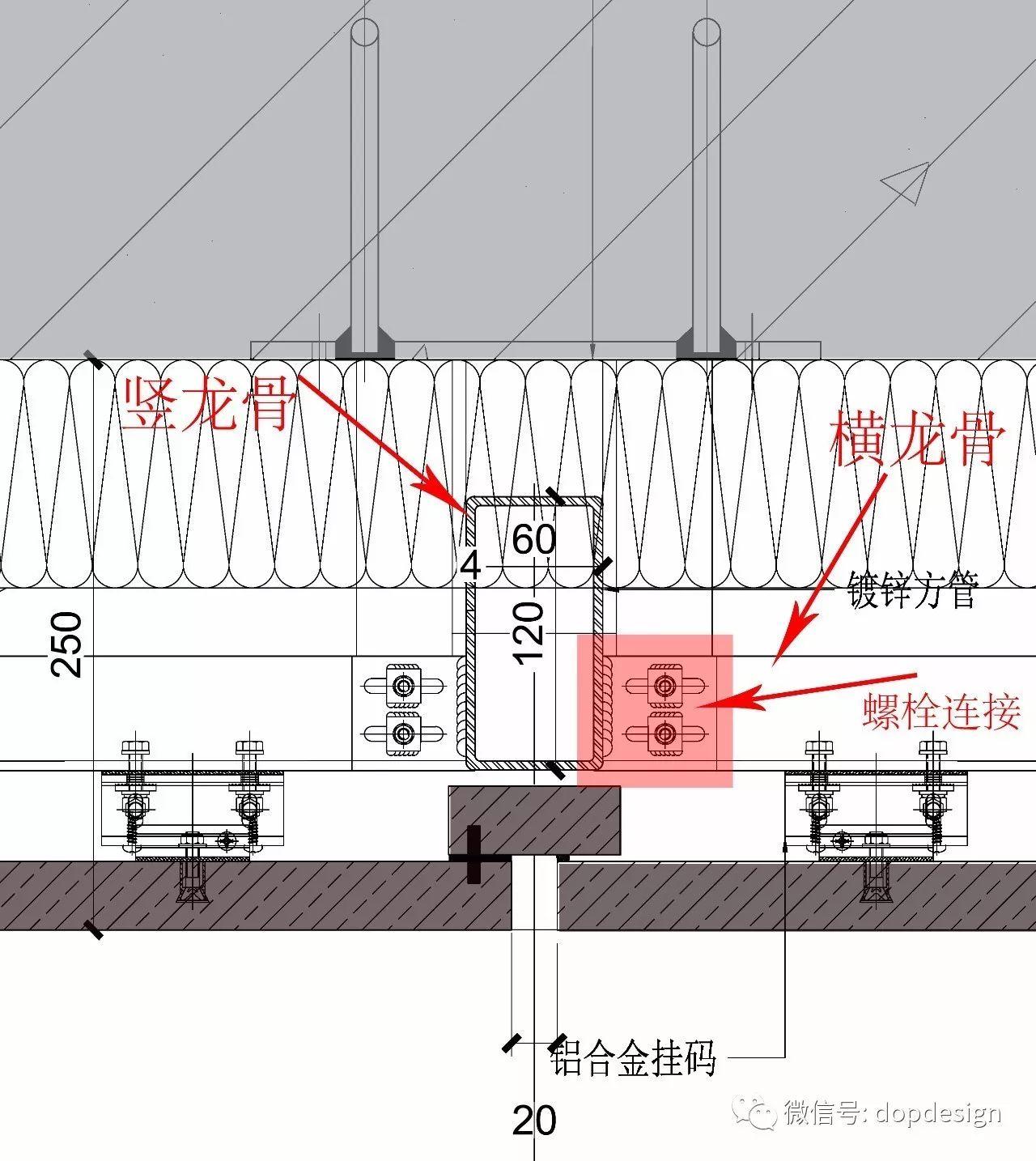 石材幕墙防雷设计_建筑知识与构造做法(7)_海量设计师培训教学视频【设计得到】