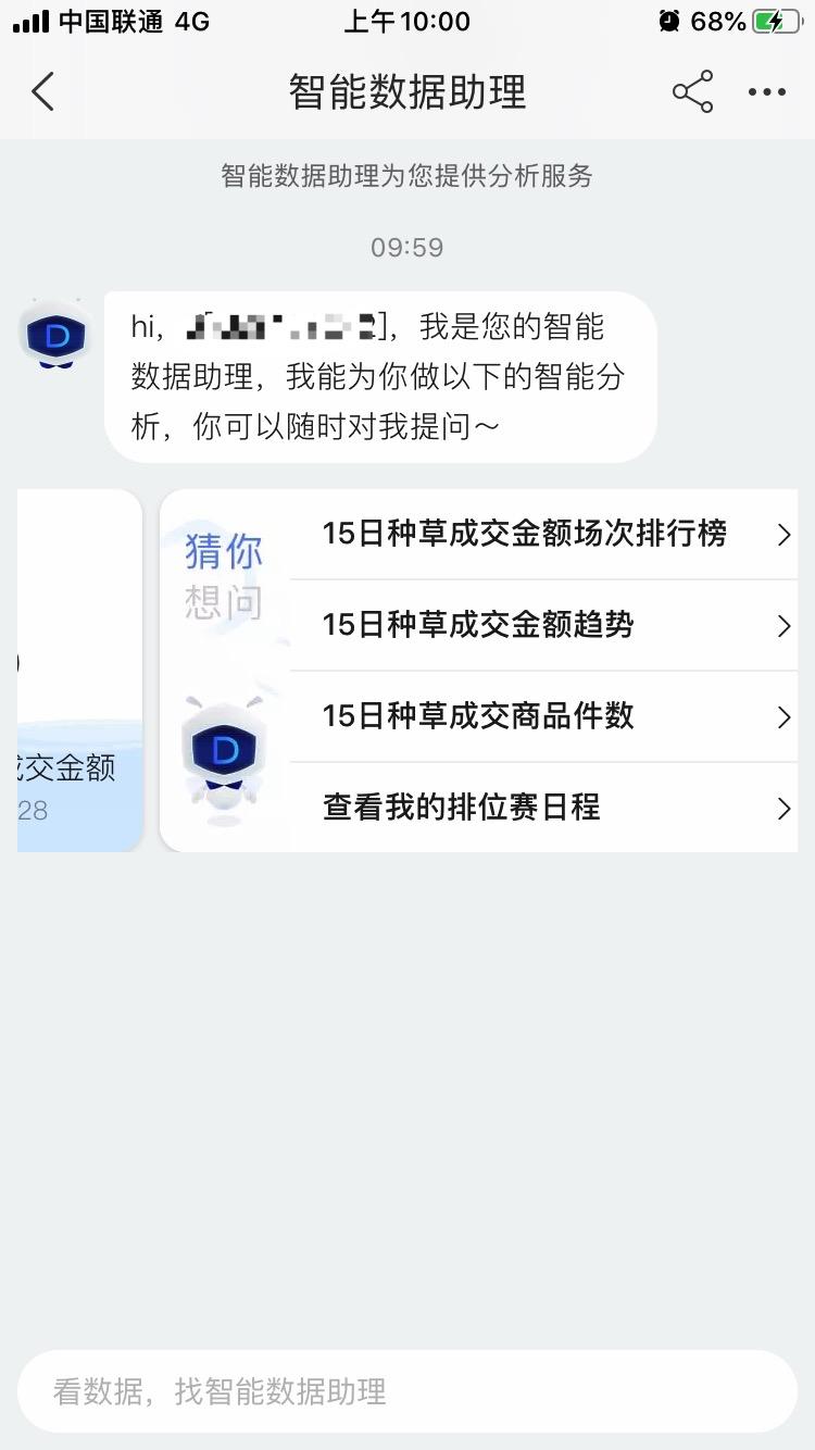 _Users_xieyang_Desktop_IMG_1448.jpg