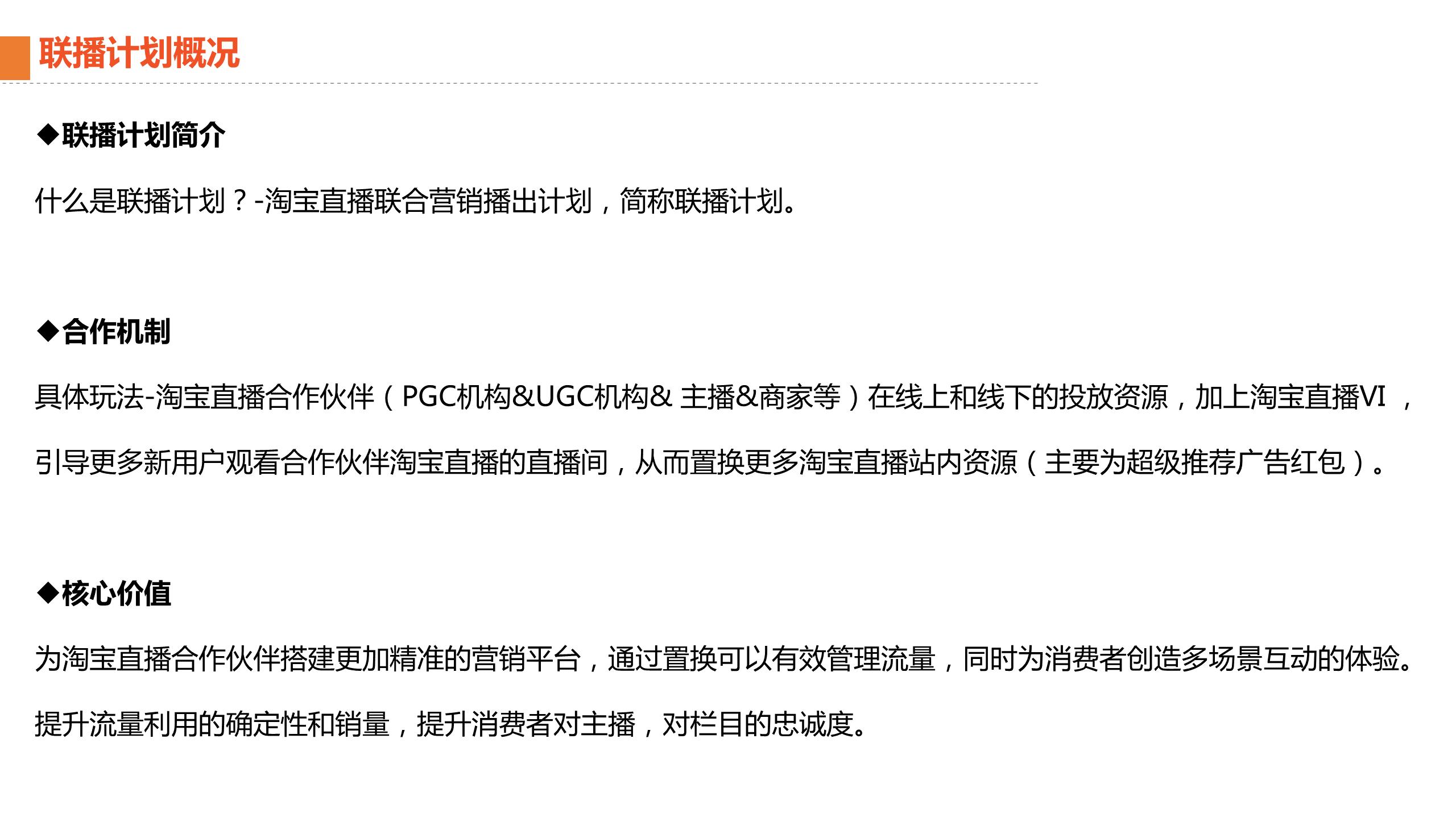 幻灯片2.PNG